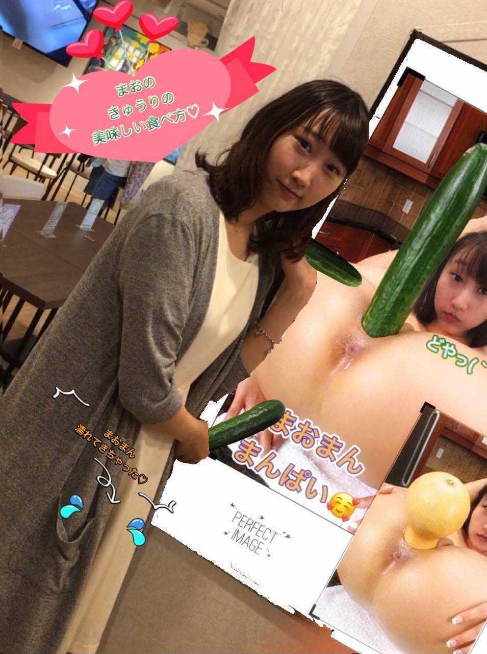 sayamarika peta2.jp 過去の少女hebe naked sayamarika peta2.jp過去の少女hebe naked