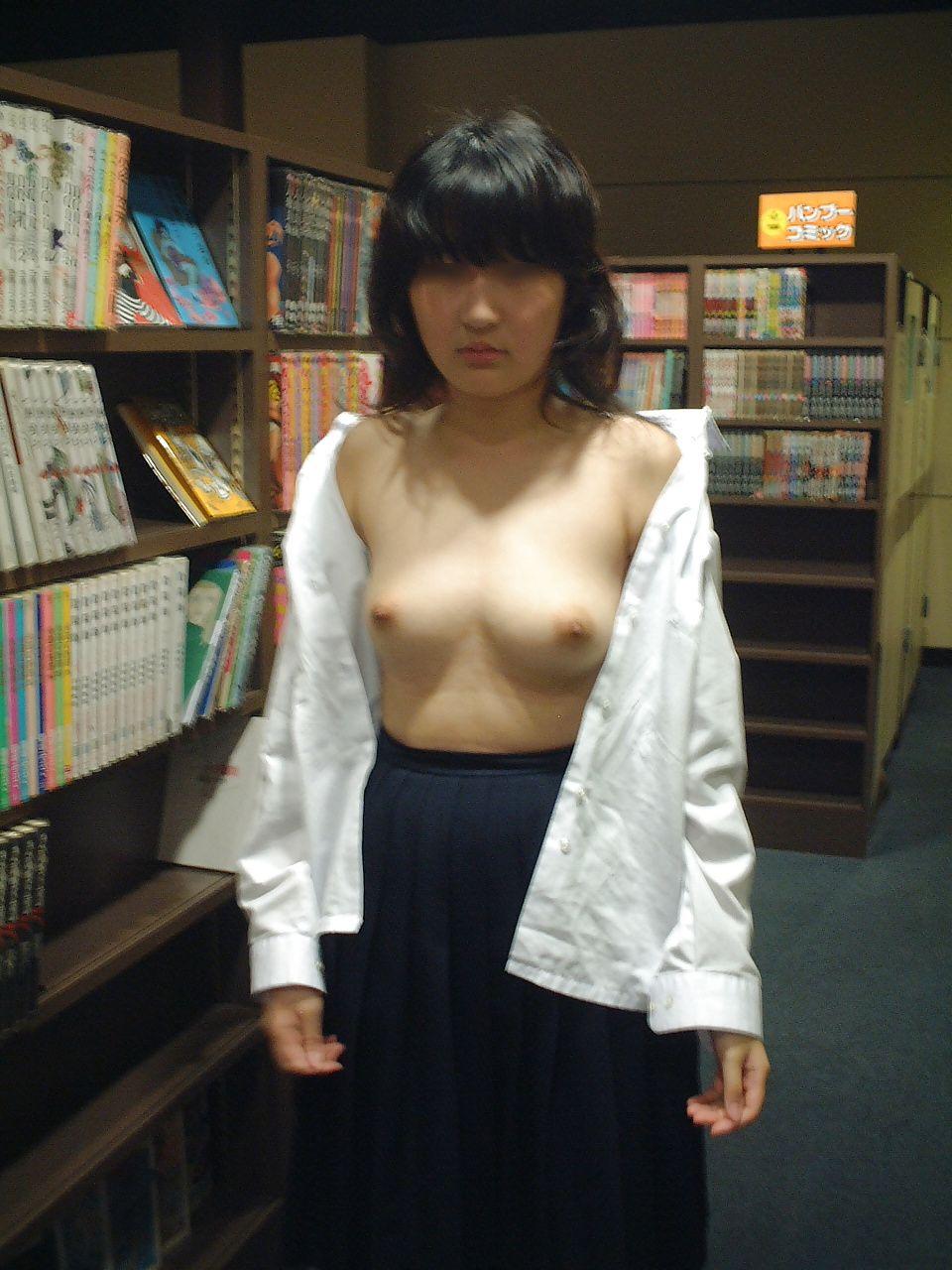amateur-japan-movie-free